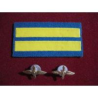Нашивки и мушки ВВС