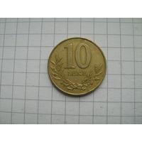 Албания 10 лек 2000г.