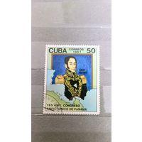 Куба.1991г.Боливар.