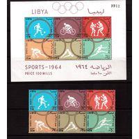 Ливия-1964,(Мих.160-165,Бл.8)  **  Спорт, ОИ-1964