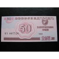 СЕВЕРНАЯ КОРЕЯ 50 ЧОН 1988 ГОД UNC