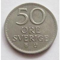 Швеция 50 эре 1964
