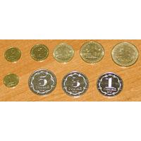 Таджикистан 2019 1,2,5,10,20,50 дирам, 1,3,5 сомони компл. 9 мон. UNC