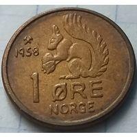 Норвегия 1 эре, 1958             ( 5-1-1 )