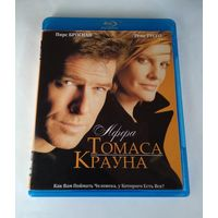Афера Томаса Крауна (фильм, 1999)