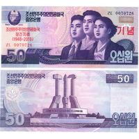 Северная Корея. КНДР. 50 вон 2018 год. 70 лет провозглашения КНДР. UNC