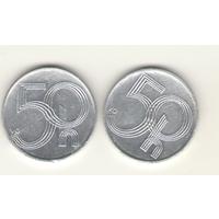 50 геллеров 2001, 2005 г. Чехия.