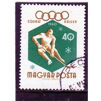 Венгрия.  Mi:HU 1669. Хоккей. Зимние Олимпийские игры , Скво-Вэлли. 1960.