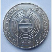 Австрия 100 шиллингов 1975 20 лет декларации о независимости Австрии