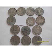 Лот монет 15 копеек