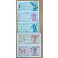Набор банкнот Индонезии 1964 - 5 шт - UNC