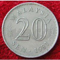 7474:  20 сен 1981 Малайзия