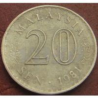4631:  20 сен 1981 Малайзия