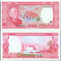 Лаос 500 кип образца 1974 года UNC p17a