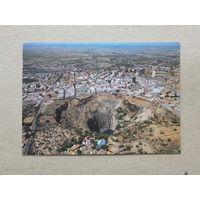 Южная Африка открытка 1989  10х15  см