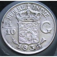 Нидерландская Индия 1/10 гульдена 1938 серебро