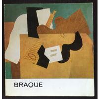 GEORGE BRAQUE - ЖИВОПИСЬ 1975г.