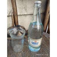 Старая бутылка,в коллекцию или для декора.