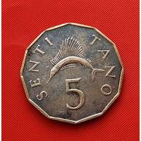 22-20 Танзания, 5 сенти 1973 г.