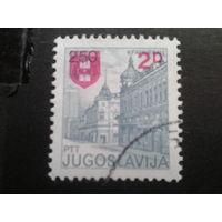 Югославия 1983 стандарт, надпечатка