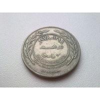 Иордания 100 филсов 1978