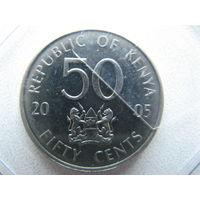 Кения 50 центов 2005 г.