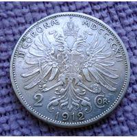 Австро-Венгрия. 2 кроны 1912 г.