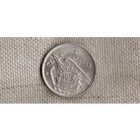 Испания 5 песет 1957/(Qu)