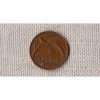 Малави 2 тамбала 1971 /фауна//(Ст)