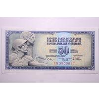 Югославия, 50 динара 1978 год, UNC-
