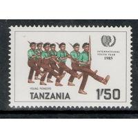 Танзания 1986. Международный год молодежи