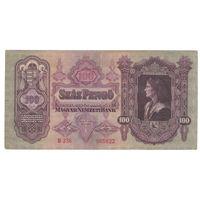 Венгрия 100 пенго 1930 года. Состояние XF+!