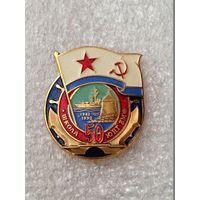 50 ЛЕТ ШКОЛА ЮНГ ВМФ