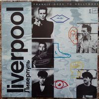 "Frankie Goes To Hollywood ""Liverpool"""