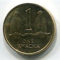 (A3) ЗАМБИЯ - КАЧА 1992 UNC