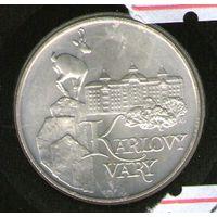 Чехословакия 50 крон 1991 года. Карловы Вары.