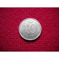 Киргизия 10 сом 2009 г.