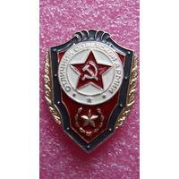 ОТЛИЧНИК ВС СССР + бонусы -6шт.-