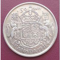 Канада 50 центов 1941, серебро
