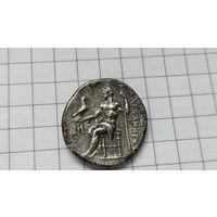 Драхма Александра Великого (Македонского). Милет 336-323гг до н. э.
