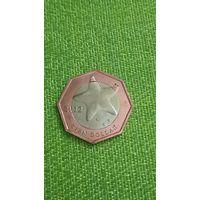 Остров Саба 10 долларов 2012 г
