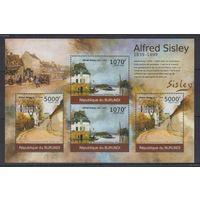 MNH Бурунди 2012 Картины - Альфред Сислеи, 1839 - 1899 Живопись