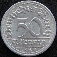 YS: Германия, Веймарская республика, 50 пфеннигов 1920A, KM# 27 (1)