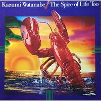 Kazumi Watanabe, The Spice Of Life Too, LP 1988