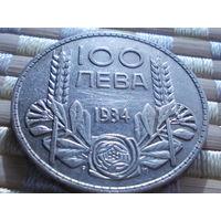 БОЛГАРИЯ 100 ЛЕВА 1934 г. серебро.