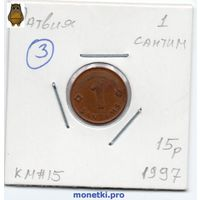 1 сантим Латвия 1997 года (#3)