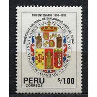 Герб университета в Сан Антонио. Перу. 1992. Чистая