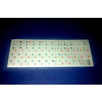 Наклейки для клавиатуры (красный русский шрифт)