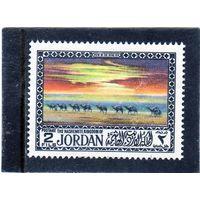 Иордания. Mi:JO 924. Верблюд-караван на закате. 1974