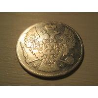 30 КОПЕЕК 2 ЗЛОТЫХ 1836